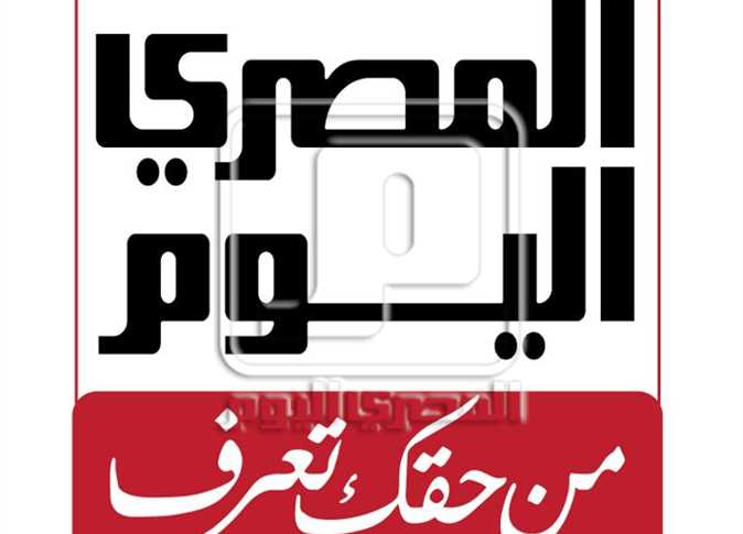إخلاء سبيل صحفيي «المصري اليوم» بضمان كارنيه نقابة ...