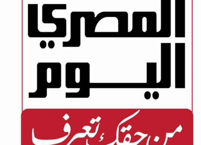 إخلاء سبيل صحفي «المصري اليوم» بضمان كارنيه نقابة ...