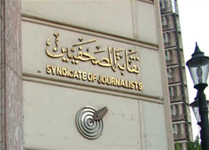 «الصحفيين» تحتفل بتسليم تأشيرات العمرة